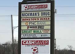 Connellsville Shopping Center: Pylon sign